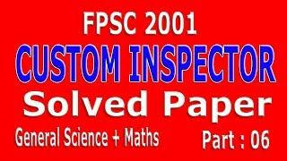 Custom Inspector past paper (FPSC PSC NTS) Solved: part 06