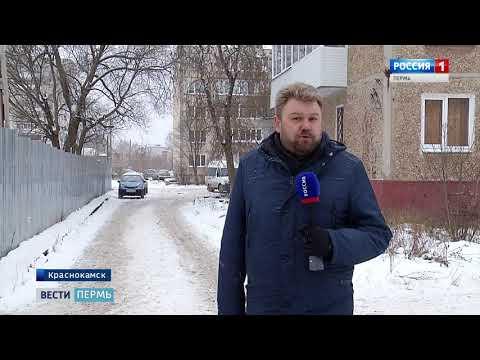 Кто обстреливает пассажирские автобусы в Краснокамске?