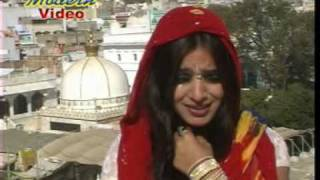 Ajmer Sharif VCD Part 7