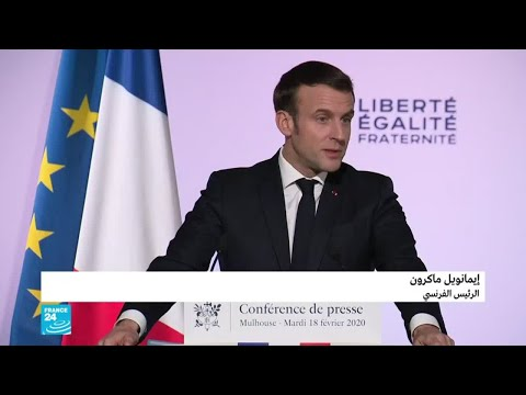 ماكرون يعلن من مدينة مولوز الإجراءات الأولى للحكومة الفرنسية لمكافحة التطرف الإسلامي