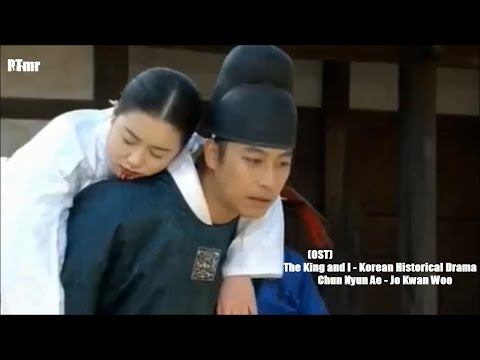 [MV] The King And I (OST Part.1)  Chun Nyun Ae - Jo Kwan Woo