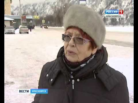 Знакомства в Красноярске -
