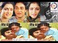 Ae Jhuma Jhuma -ଏଇ ଝୁମା ଝୁମା ଗୋଲାପୀ ବେଳାରେ...  Abhilasha -Odia Cinema song by OdishaonlineTV