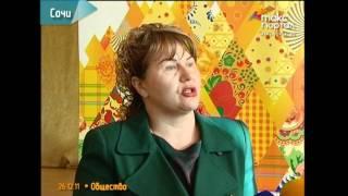 В Сочи наградили педагогов за лучшие олимпийские уроки
