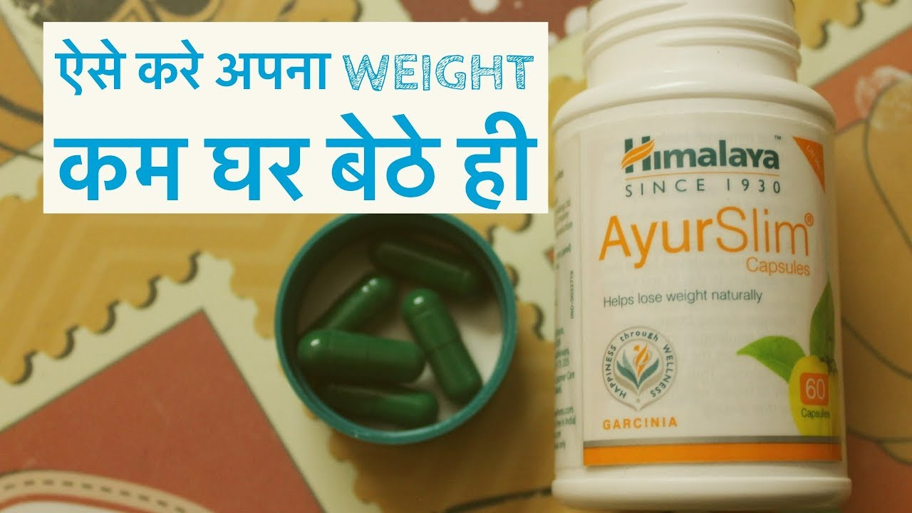 Himalaya Ayurslim Capsules Review Benefits Lose Weight Naturally