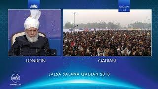 Concluding Session Tranas - Jalsa Qadian 2018