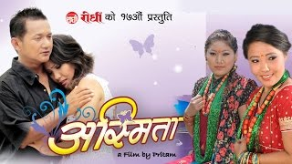 New Nepali Gurung Movie 2016 - ASHMITA Ft  Pritam Gurung, Anuta Gurung | Rodhi Digital