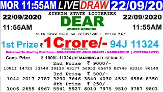 Lottery Sambad Live result 11:55AM Date22.09.2020 Dear Morning SikkimLive Today Result Lottery khela