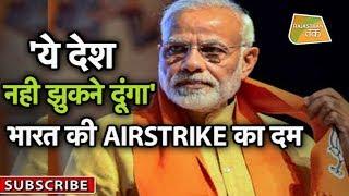 Aaj Tak LIVE TV | | India Strikes Back | PoK Air Strikes Live Updates | RajasthanTAK