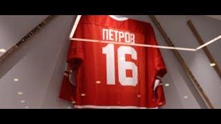 Открытие академии хоккея имени Владимира Петрова
