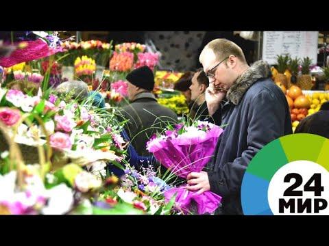 Нежные лилии или яркие розы? Кому какие цветы лучше дарить на 8 Марта - МИР 24