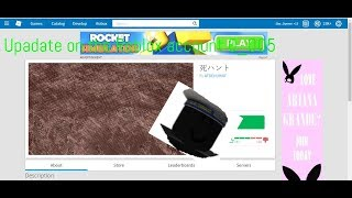 Roblox| Update on the 0_005 Roblox account
