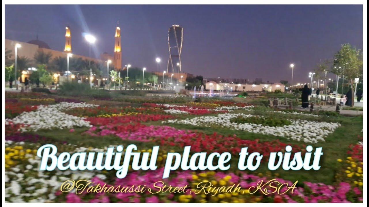Flowers Garden In Takhassusi Riyadh Ksa Youtube