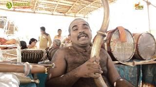 கொம்புத்தாரை | Kombuthaarai | கைலாய வாத்தியம் | Kailaya Vathiyam