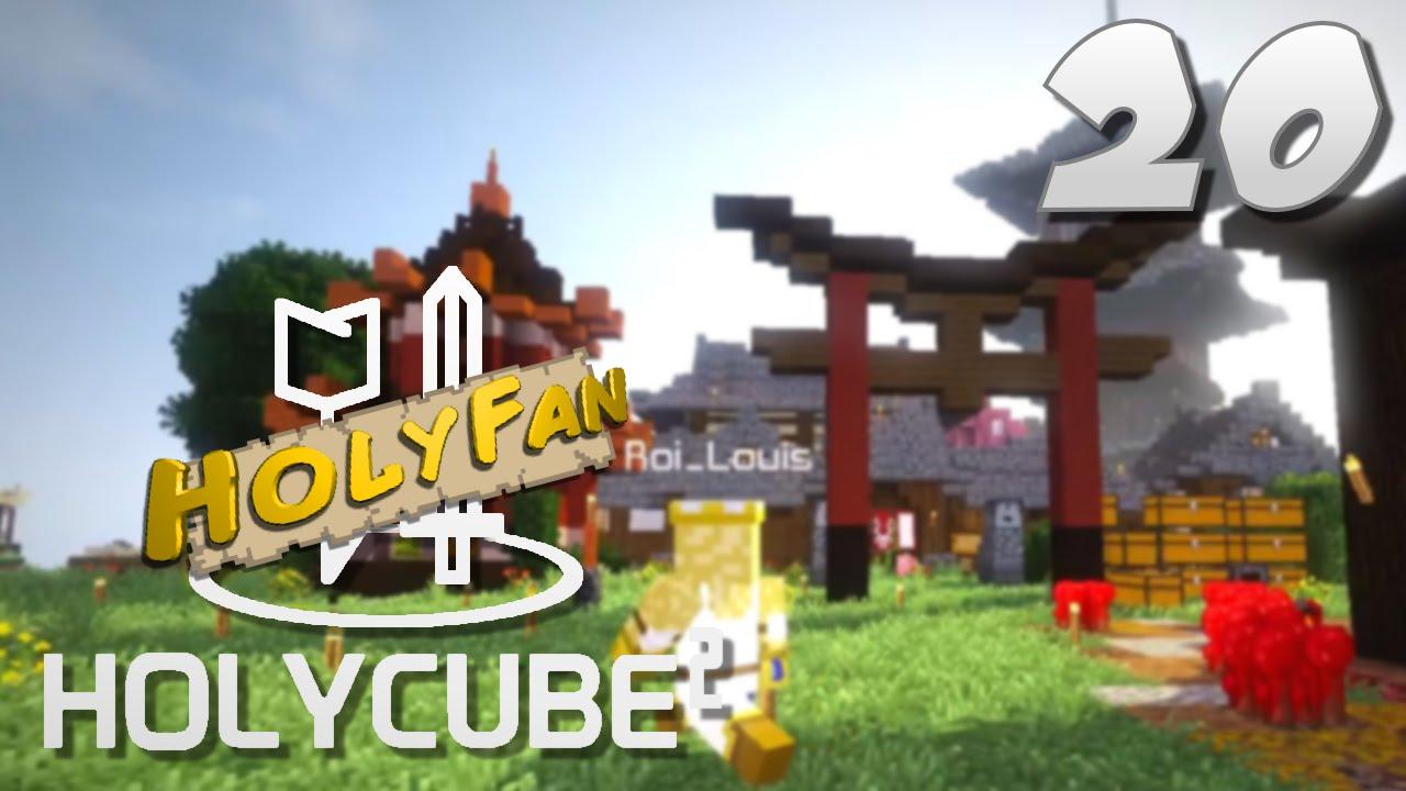 Holycube 20 Torii Et Holyfan Youtube