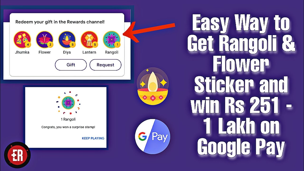 How to get Rangoli & Flower Stamp /Sticker on Google Pay | Google Pay  Diwali Offer #stampswalidiwali - YouTube