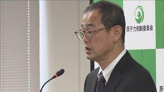 東京電力・福島第一原子力発電所事故から8年にあたり、原子力規制委員会...