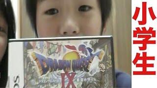 小学4年生の桐崎栄二 thumbnail