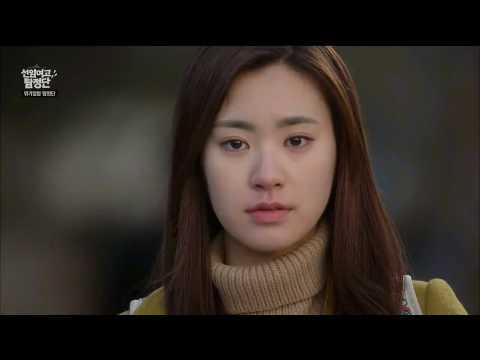 Soo Yeon & Eun Bin -The Hardest Thing