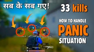 PUBG MOBILE: This is How To Handle Panic Situations in Pubg Mobile, 34 kills gameplay | gamexpro
