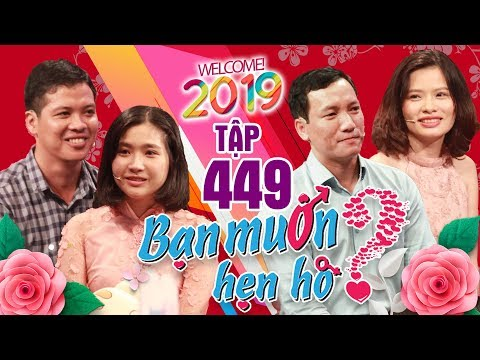 WANNA DATE #449 UNCUT|Being queried by future-father-in-law-The man wants to live with wife's family