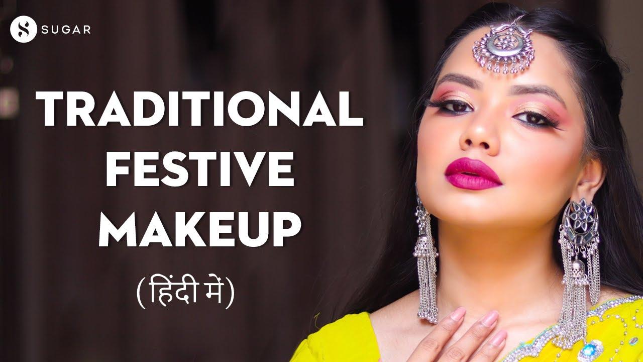 Festive Makeup For Navratri | Hindi Makeup Tutorial | Indian Festive Look | SUGAR Cosmetics