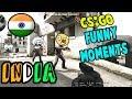 CS:GO Indian Funny Moments #2