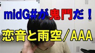 大阪のボイストレーニングならクリアボイスミュージックスクール http:/...
