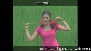 माता रमाई गीत, mata ramai geet, Ramabai Bhimrao Ambedkar new song