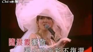 [Vietsub-Kara] Tịch dương chi ca - Mai Diễm Phương
