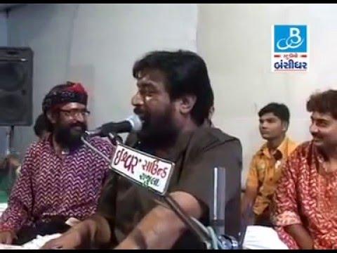 gadhvi dayro gujarati - duha chhand in lok dayro by ishardan gadhvi video