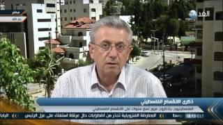 بالفيديو.. البرغوثي: المصالحة الفلسطينية بعيدة بسبب الصراع على السلطة