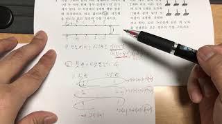 수학교과서 비상 6. 경우의 수(대단원학습평가)