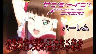 あらすじ  c  ^.- ^  んまー催眠術とはなんということですの!そして梨子さん、あなたはメイリの皮を被ったメノノリですわね!妹をたぶらかして許されてると思ってますの!?  c  ^.