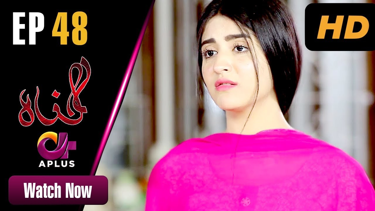 Gunnahi - Episode 48 Aplus Jun 24, 2019