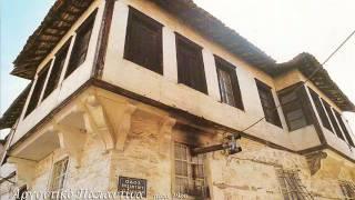 Αρχοντικά της Καστοριάς / Mansions of Kastoria
