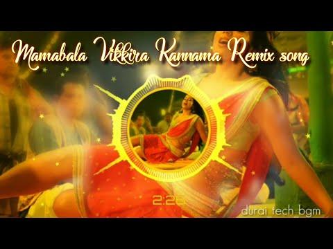 #Tamil Remix Item Kuthu Song # | Mambala Vikkira Kannama New Mixing |