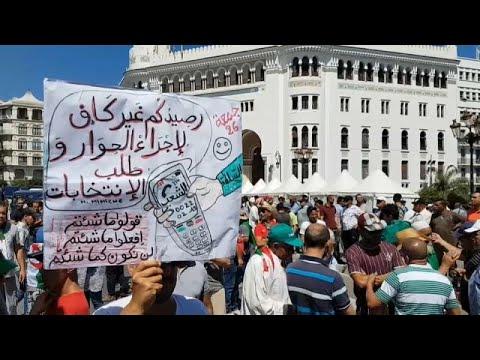 حزب معارض في الجزائر يدعو الجيش للأخذ بالتجربة السودانية في الحوار…  - نشر قبل 3 ساعة
