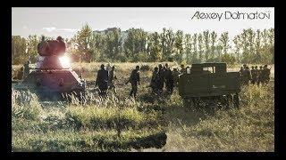 Освобождения Брянска ( Историческая реконструкция )