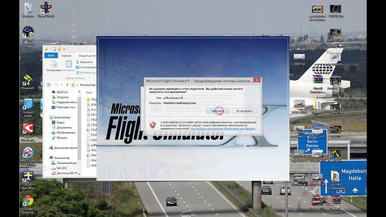 How to install pdf kneeboard on Prepar3D P3D by Geoweb35