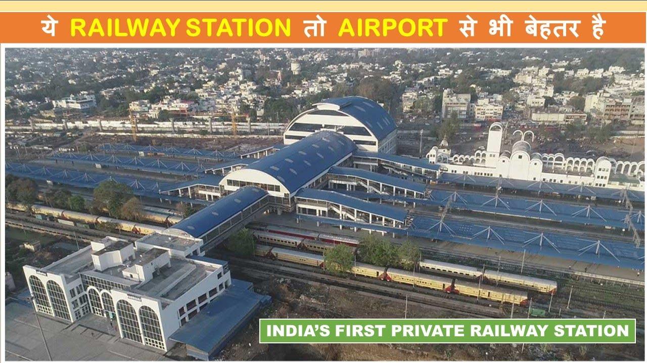 Private Railway Station in India    Habibganj Railway station redevelopment    Papa Construction