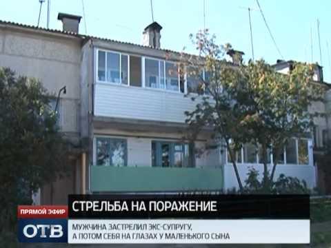 Убив жену, житель Каменска-Уральского застрелился на глазах сына