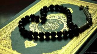 (2) ???? ??????  ???? ??????  - Surat Al- Baqara Khalid  Al-Jaleel