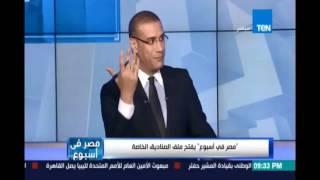 """بالفيديو.. برلماني: الصناديق الخاصة تحولت لـ""""مغارة علي بابا"""""""
