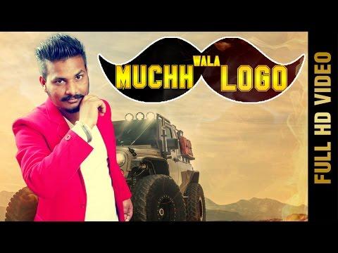 New Punjabi Song - MUCHH WALA LOGO || JEET KAMAL || Latest Punjabi Songs 2017