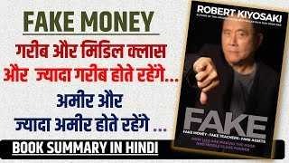 Fake Book Summary in Hindi By Robert Kiyosaki