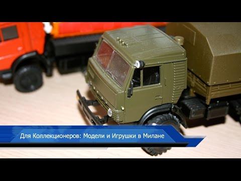 САМОЛЕТЫ ВТОРОЙ МИРОВОЙ - Сборные модели по 50 рублей - Из Фикс .
