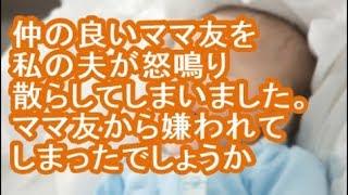 毎日配信中! 2ちゃんねるに投稿される妊娠と出産にまつわる修羅場エピ...