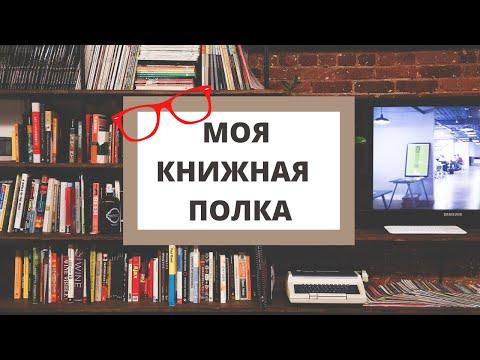 Аудиокниги скачать бесплатно. MP3 книги и видео обучение