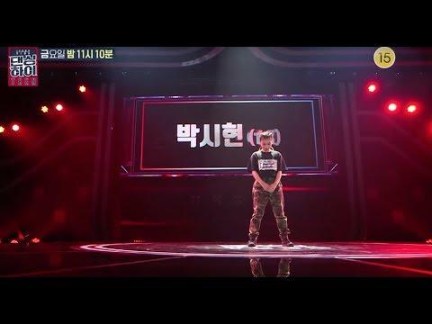 인천댄스학원 | 댄싱하이 박시현 출연 영상
